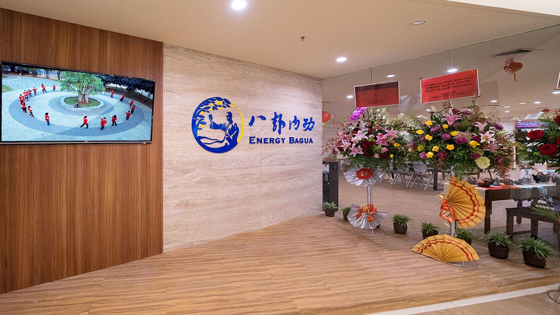 EBI-front-Logo-3